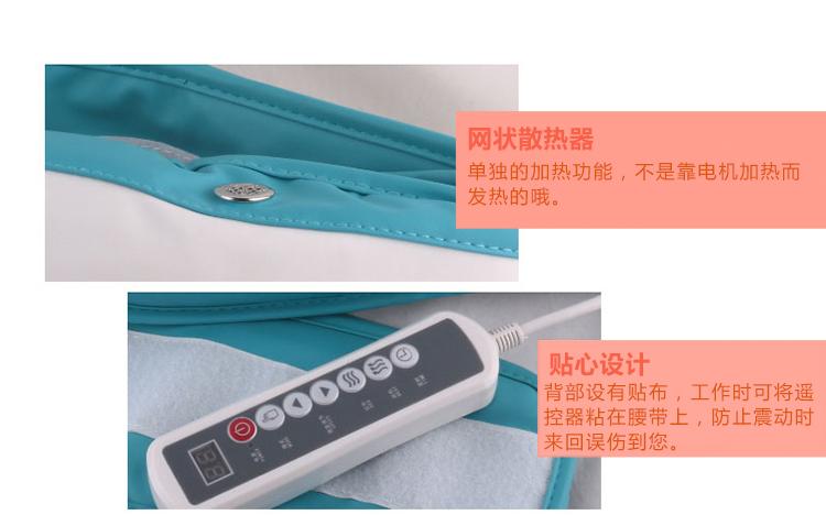 5048017纤音减脂按摩器-750_10.jpg