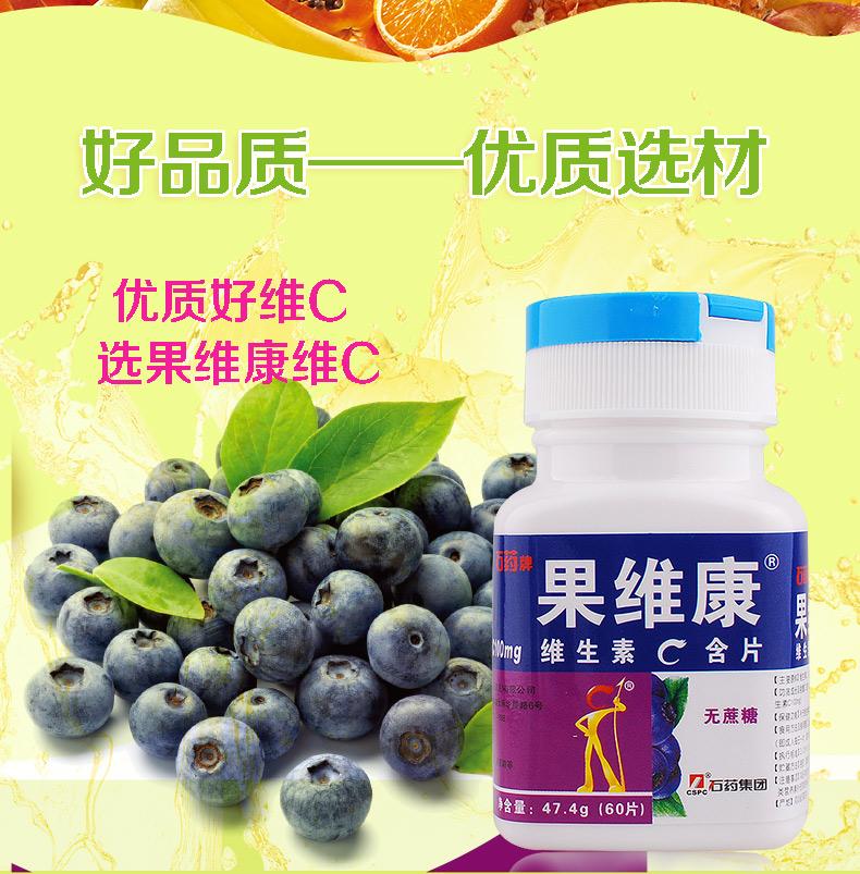 0801481蓝莓味果维康-790_02.jpg