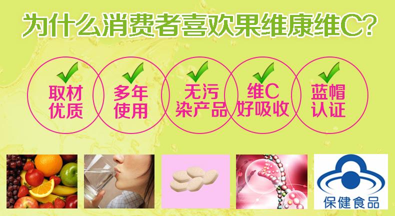 0801481蓝莓味果维康-790_03.jpg