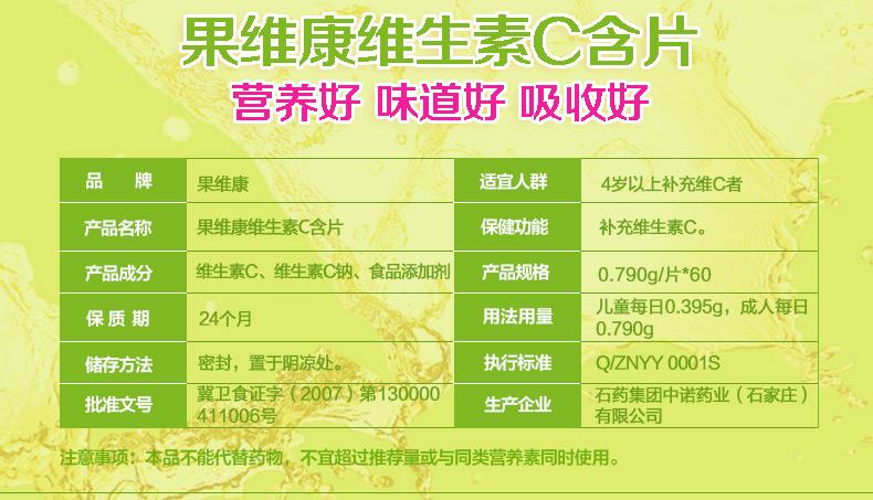 0801481蓝莓味果维康-790_05.jpg