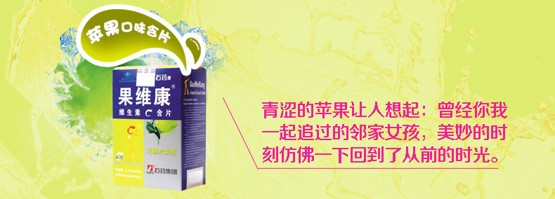 0801481蓝莓味果维康-790_07.jpg